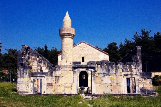 Osmaniye Resimleri