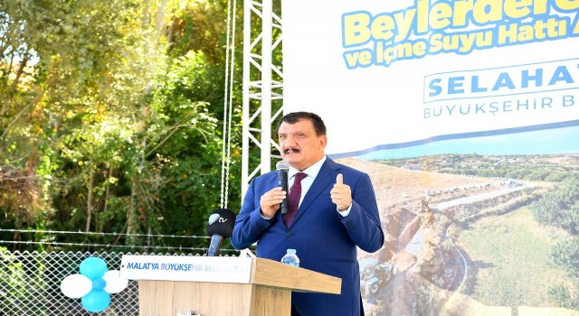Malatyada 9.5 milyon TLlik tesisin açılışı yapıldı