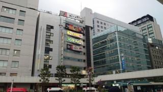 Japonyada 24 saati aşan rehine krizi sürüyor