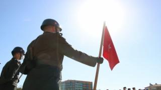Elazığda 19 Eylül Gaziler Günü etkinlikleri